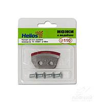 Ножи для ледобура HELIOS HS-110 полукруглые ТОНАР (пара, футляр)