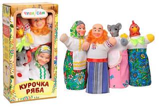 Ляльковий театр Курочка ряба