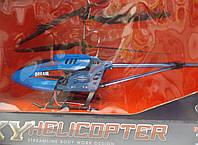 Вертолет на пульте управления,лучший подарок