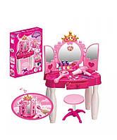 Игрушечный туалетный столик для маленькой принцессы,в розовом цвете