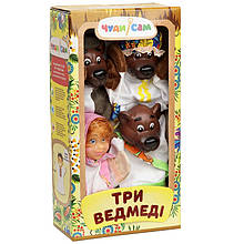 Ляльковий театр Три ведмеді