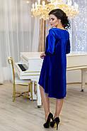 Женское платье разлетайка Солнышко цвет электрик / размер 42-50, фото 2