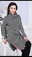 Платье крупной вязки в сером цвете меланж с карманами