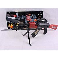 Автомат АК-47, имитация выстрелов, вибрация, свет, штык-нож