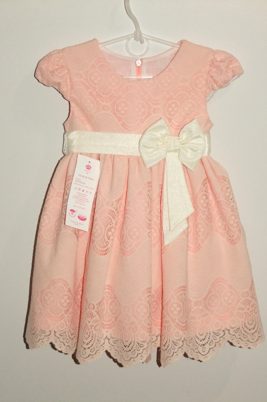 Платье на девочку персиковое 3,7 лет Польша арт 467467