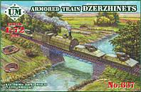 """Масштабная сборная модель бронированого поезда \""""Дзержинец\"""""""