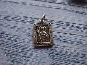 Именная нательная икона Константин, фото 2