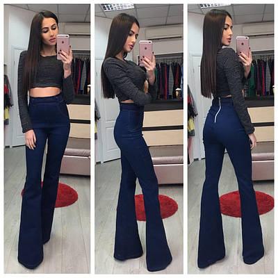Молодежные джинсы клеш