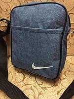 Синяя сумка-планшетка Nike (Найк) с белым логотипом , фото 1