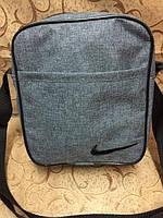 Серая сумка-планшетка Nike (Найк) с чёрным логотипом , фото 1