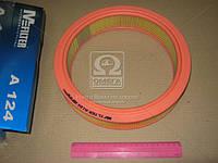 Фильтр воздушный SKODA FAVORIT (производство M-filter) (арт. A124)