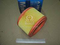Фильтр воздушный CITROEN ZX (производство M-filter) (арт. A289), rqz1