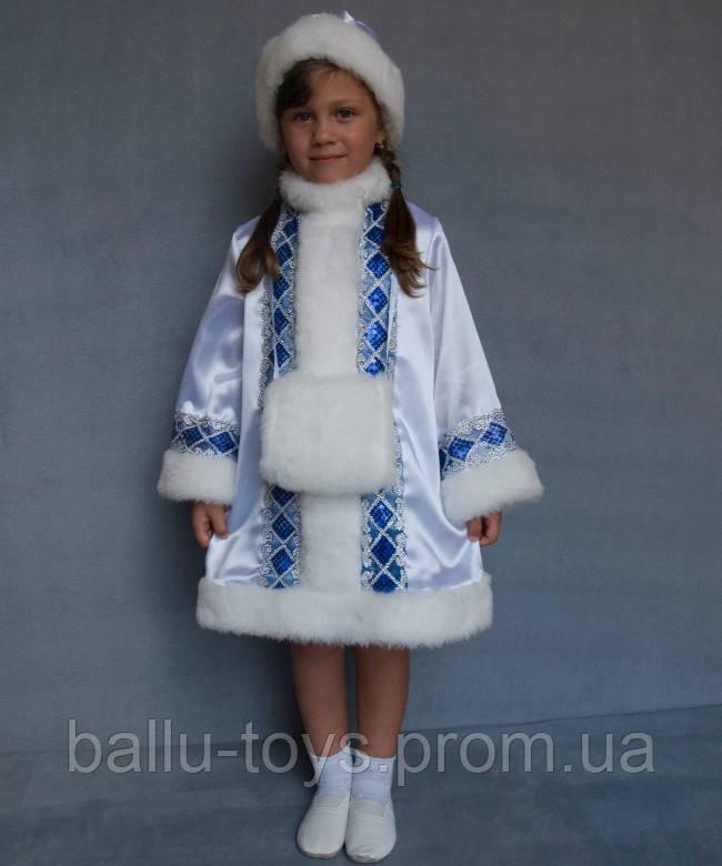 Карнавальный костюм Снегурочка №1