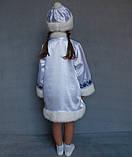 Карнавальный костюм Снегурочка №1 , фото 3