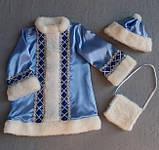 Карнавальный костюм Снегурочка №1 , фото 4
