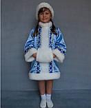Карнавальный костюм Снегурочка №1 , фото 2