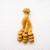 Волосы для кукол кудри на концах в трессах, карамель - 15 см