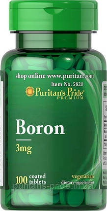 Бор, Puritan's Pride Boron 3 mg 100 Tablets, фото 2