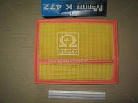 Фильтр воздушный MB C, CLK, ML (Производство M-filter) K472
