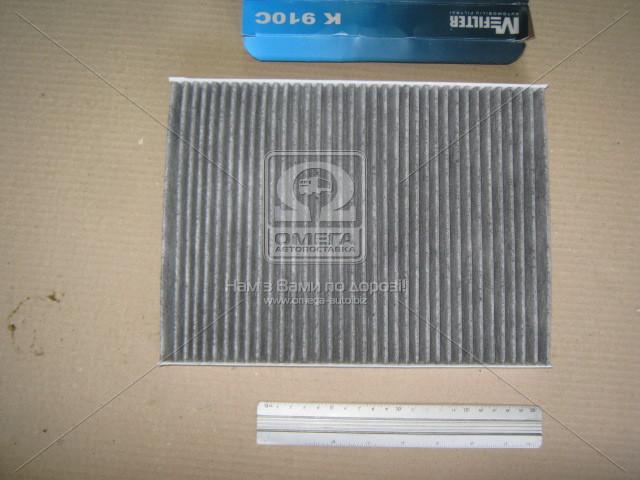 Фильтр салона SEAT, SKODA, Volkswagen угольный (производство M-filter) (арт. K910C), ABHZX