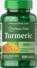 Куркумін для відновлення суглобів і зв'язок, Puritan's Pride Turmeric Curcumin 800 mg 100 Capsules