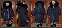 Зимняя куртка-пальто для девочки,  рост 140см