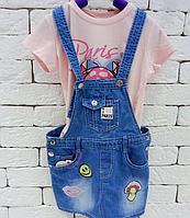 Костюм футболка и джинс.сарафан для девочки 5 лет