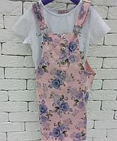 Костюм футболка и сарафан для девочки 146-164 см