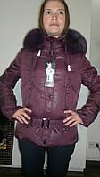Женская куртка-пуховик Snow Classic.