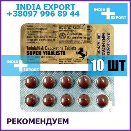 SUPER VIDALISTA   Тадалафил + Дапоксетин   10 таб - Пролонгатор дженерик сиалис