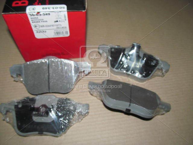 Комплект тормозных колодок, дисковый тормоз (производство ASHIKA) (арт. 50-03-349), ADHZX
