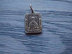 Виталий Икона Нательная Именная Посеребренная Мужская Православная размер 20*16 мм