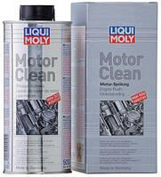 Промывка масляной системы двигателя Liqui Moly MotorClean ✔ 500мл.