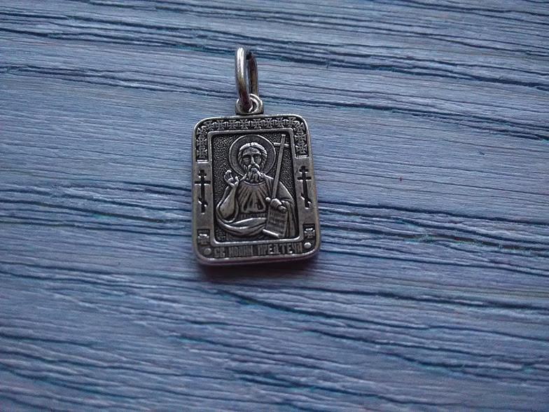 Иван Икона Нательная Именная Посеребренная Мужская Православная размер 20*16 мм