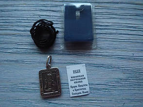 Иван Икона Нательная Именная Посеребренная Мужская Православная размер 20*16 мм, фото 2
