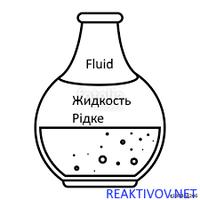 Электролит щелочной стандарт пл.1,21, -