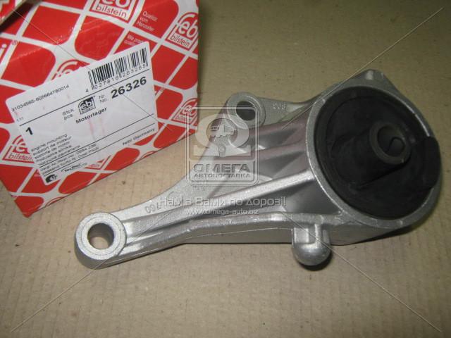 Подушкa двигателя спереди Opel (производство FEBI) (арт. 26326), AEHZX