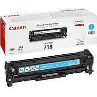 Картридж тонерный Canon 718 для LBP-7200, MF9220 2900 копий Cyan