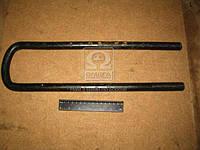 Стремянка рессоры передней КРАЗ М22х1,5 L=440 без гайк. (пр-во Самборский ДЭМЗ) 255-2902408