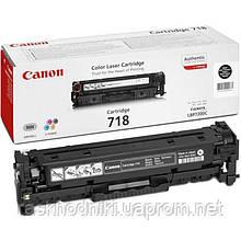 Картридж тонерный Canon 718 для LBP-7200, MF9220 3400 копий Black