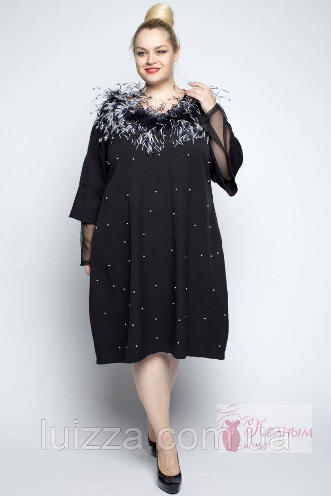 215f1bd031e5b04 Женское турецкое платье с жемчугом и жабо из перьев, POMPADUR (Турция) 50-