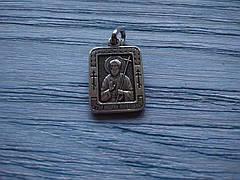 Андрей Первозванный Икона  Нательная Именная Посеребренная Православная Мужская размер 20*16 мм