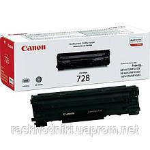Картридж тонерный Canon 728 для MF-45xx/44xx 2100 копий Black