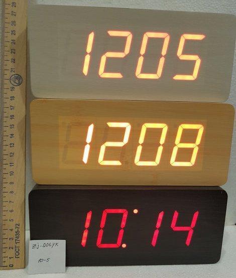 Электронные настольные часы ZJ-006yk, цена 396 грн., купить в Киеве ... b7851ae2f06