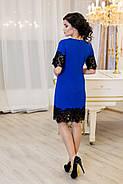 Женское нарядное молодежное платье Эмоция цвет электрик / размер 42-50, фото 2