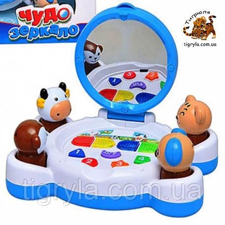 """Развивающая игрушка - """"Чудо Зеркало"""""""