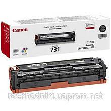 Картридж тонерный Canon 731 для LBP-7100Cn/LBP7110Cw 1400 копий Black