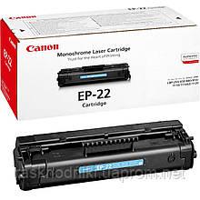 Картридж тонерный Canon EP-22 для LBP-800, HP LJ 1100 2500 копий Black ОРИГИНАЛ