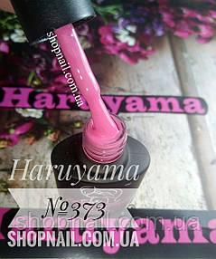Гель-лак Haruyama №373 (сочный розовый), 8 мл, фото 2