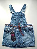 Модный джинсовый сарафан
